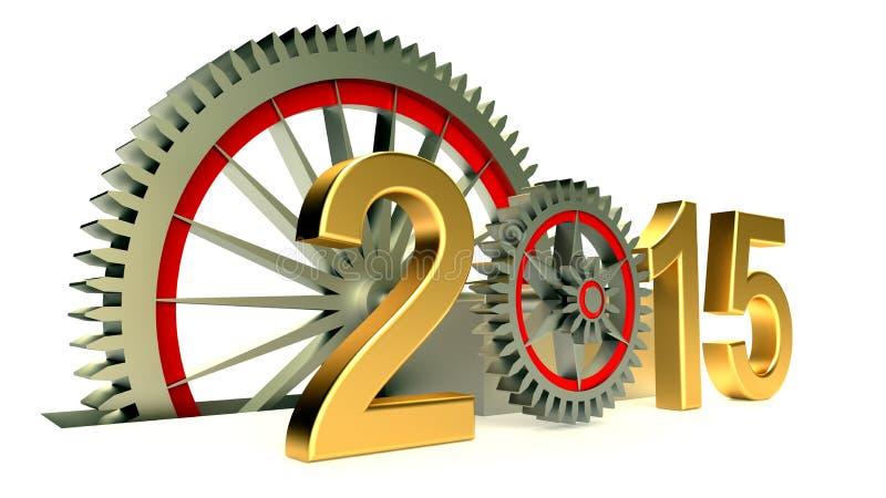 Шестерни с 2015 иллюстрация вектора