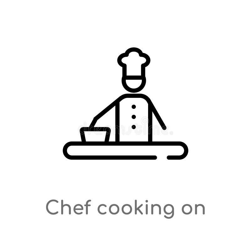 шеф-повар плана варя на значке вектора плиты изолированная черная простая линия иллюстрация элемента от концепции еды r бесплатная иллюстрация