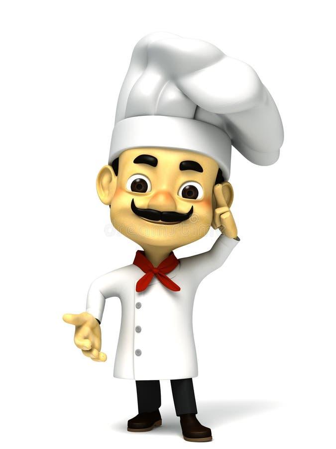 Шеф-повар смущает иллюстрация вектора