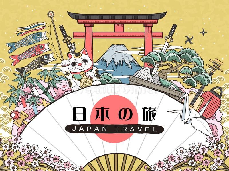 Шикарный плакат перемещения Японии иллюстрация штока