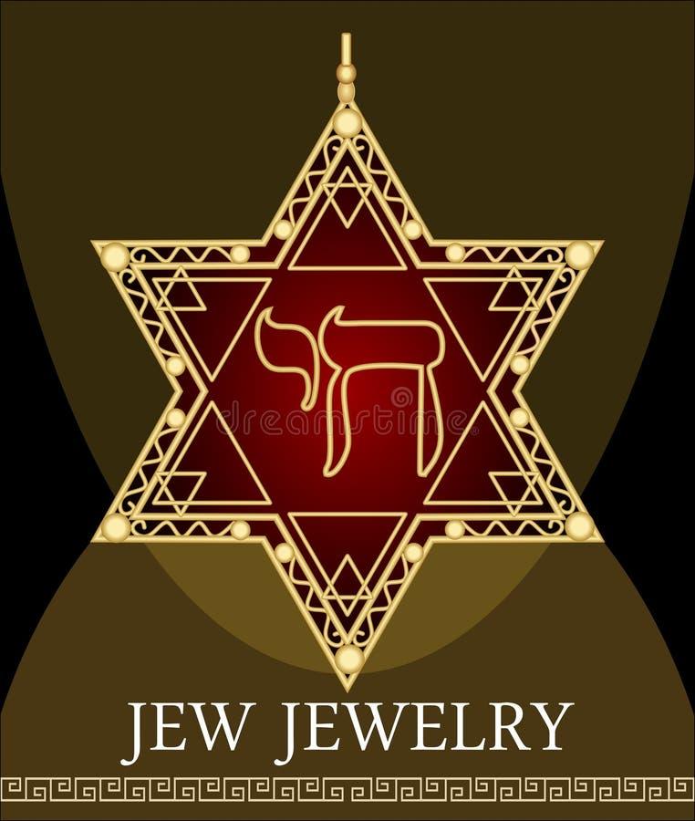 Шкентель с древнееврейским символом жизни, золотая драгоценность звезды Дэвида с древнееврейским словом Chai иллюстрация штока