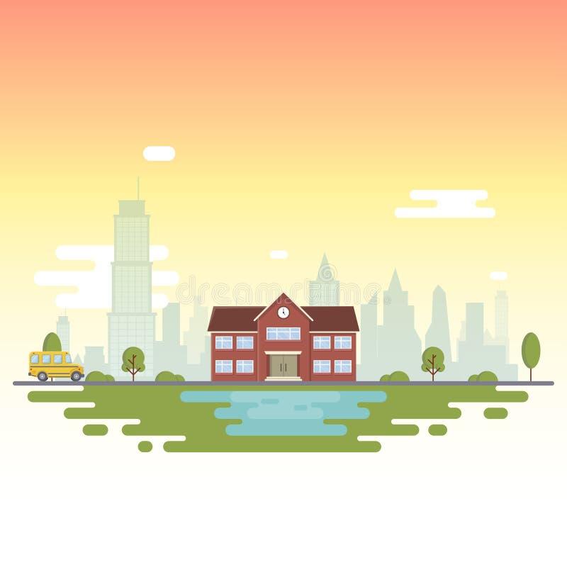 Школа около озера, против фона города иллюстрация вектора