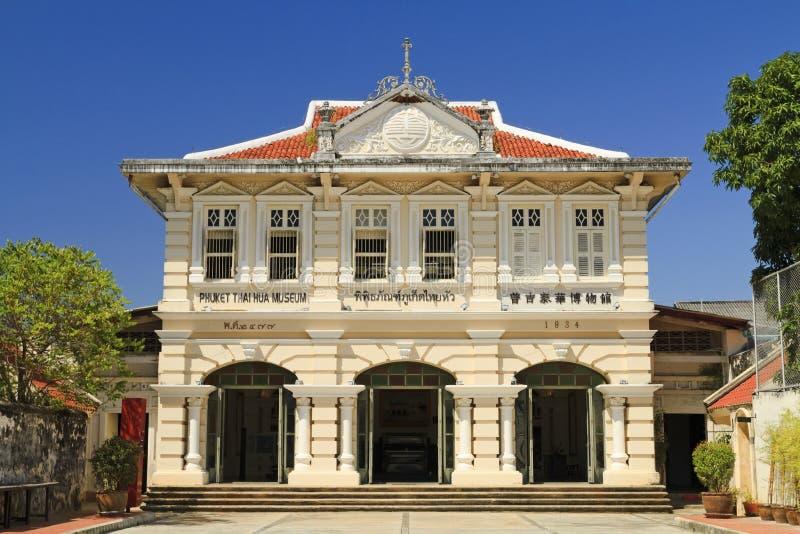 школа phuket музея hua тайская стоковые изображения