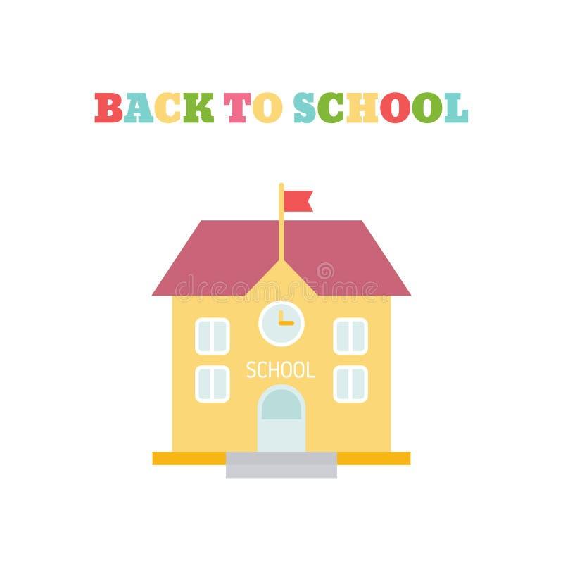 Школьное здание в плоском стиле иллюстрация штока