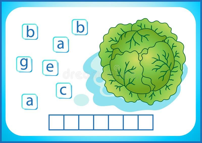 Школьное образование Английское flashcard для учить английский язык Мы пишем имена овощей и плодоовощей Слова игра головоломки дл иллюстрация штока