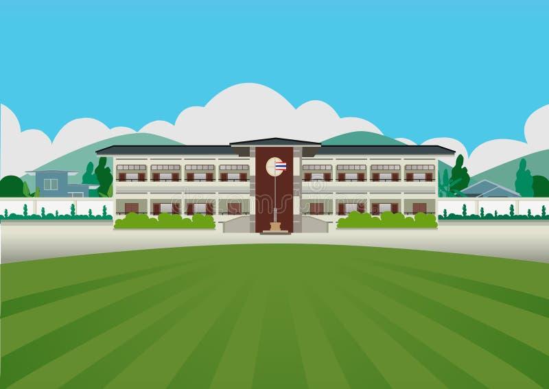 школа стоковое изображение rf
