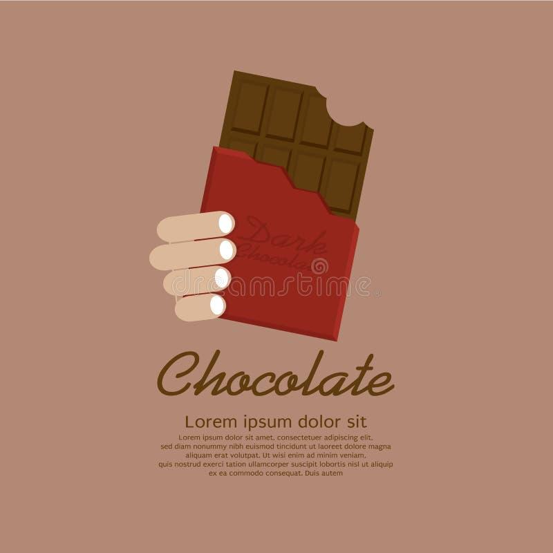 Шоколадный батончик. иллюстрация вектора