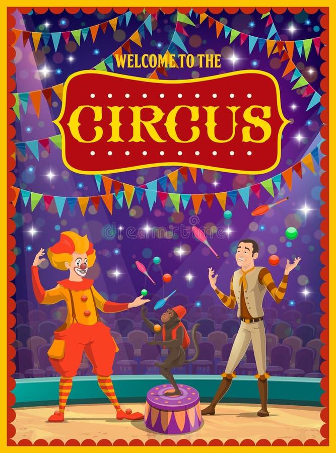 Шоу цирка, клоун и juggler, натренированная обезьяна иллюстрация вектора