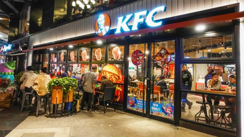 Шрифт Kfc стоковые фото