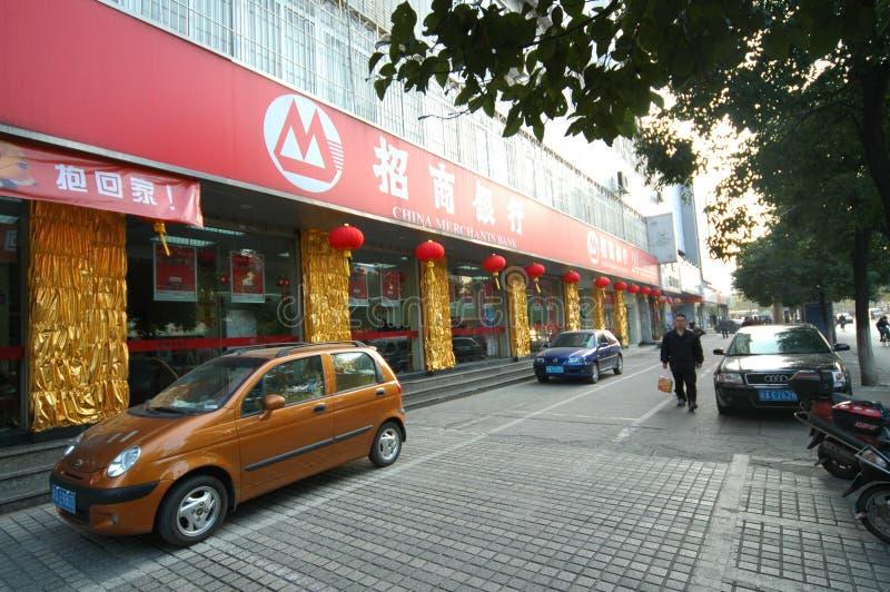 Штабы ветви Наньчана банка купцев Китая стоковые фотографии rf