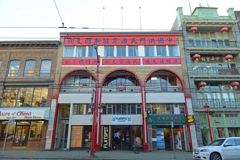 Штабы Freemansons китайца, Ванкувер, Канада стоковые изображения rf