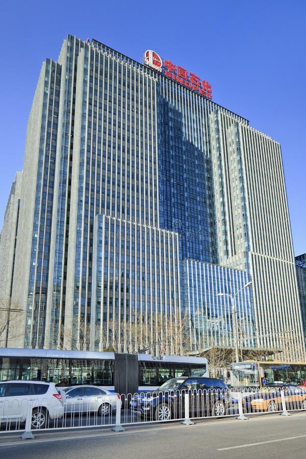 Штабы Sinopec, Пекин, Китай стоковое фото