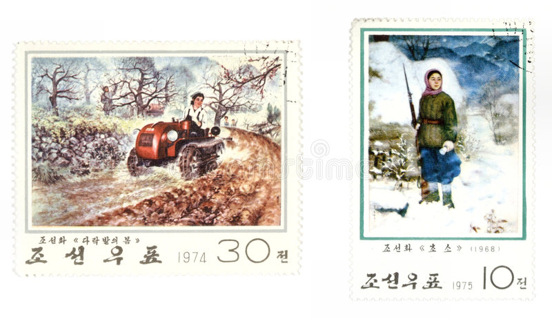 штемпеля почтоваи оплата почты Кореи северные стоковое фото