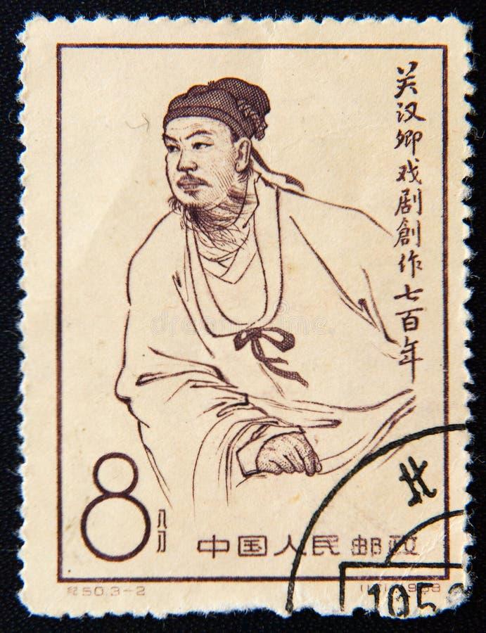 Штемпель напечатанный в Китае предназначил к Guan Hanqing стоковая фотография rf