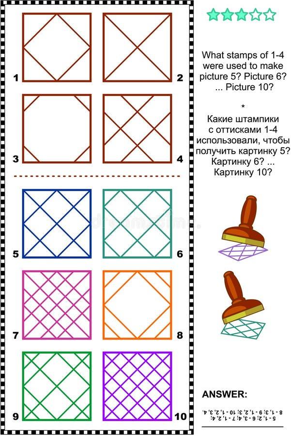 Штемпеля и головоломка изображения печатей иллюстрация вектора