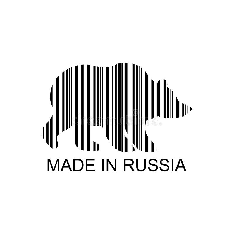 Штрихкод медведя для товаров от России Код штриховой маркировки дикого животного Логотип f бесплатная иллюстрация