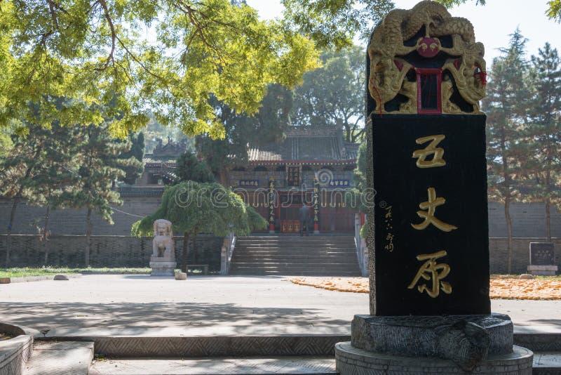 ШЭНЬСИ, КИТАЙ - 21-ОЕ ОКТЯБРЯ 2014: Висок Wuzhangyuan Zhuge Liang A стоковая фотография rf
