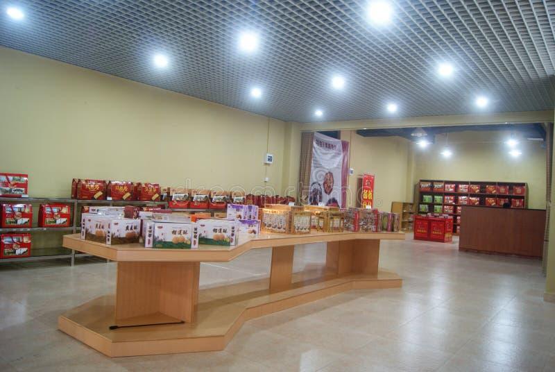 Download Шэньчжэнь, китаец: Выставка продуктов Chaoshan Редакционное Изображение - изображение насчитывающей еда, still: 40590075