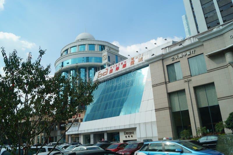 Шэньчжэнь, Китай: международный город стекел стоковое фото