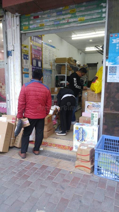 Шэньчжэнь, Китай: радиостанция для приема и отправки экспресс-товаров стоковое фото