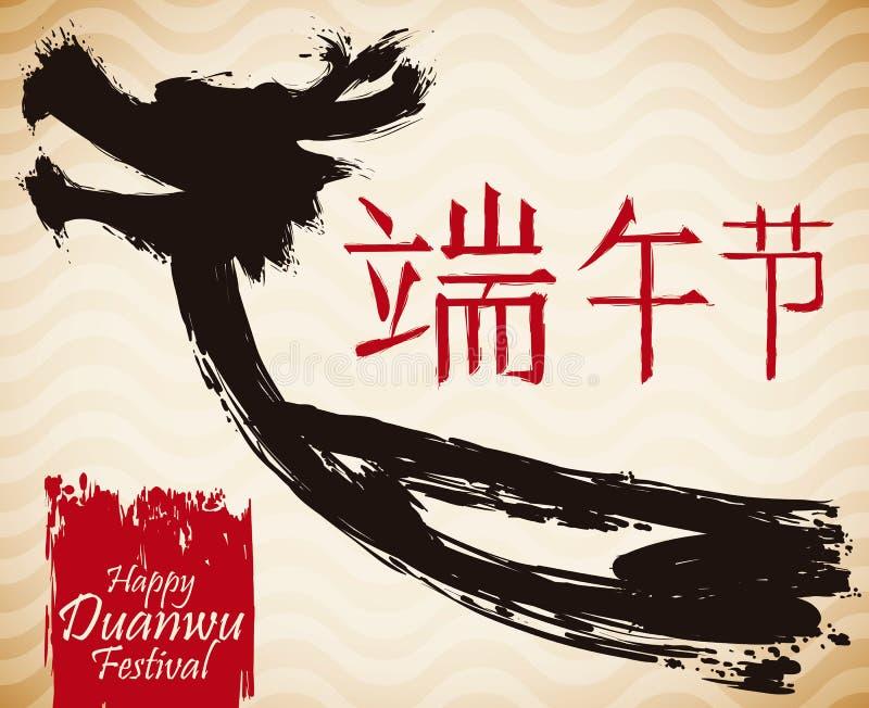 Шлюпка дракона в стиле Brushstroke чествуя фестиваль Duanwu, иллюстрацию вектора иллюстрация вектора