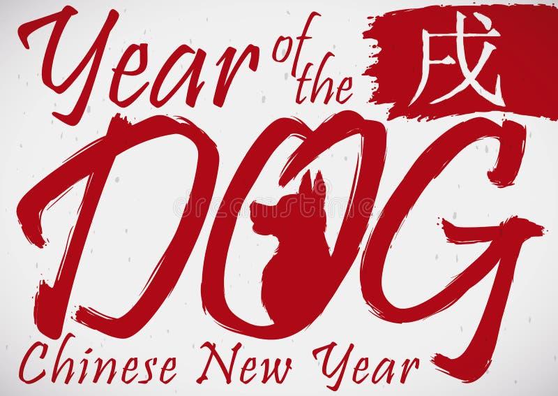Щенок в стиле Brushstroke на китайский год собаки, иллюстрация вектора иллюстрация штока