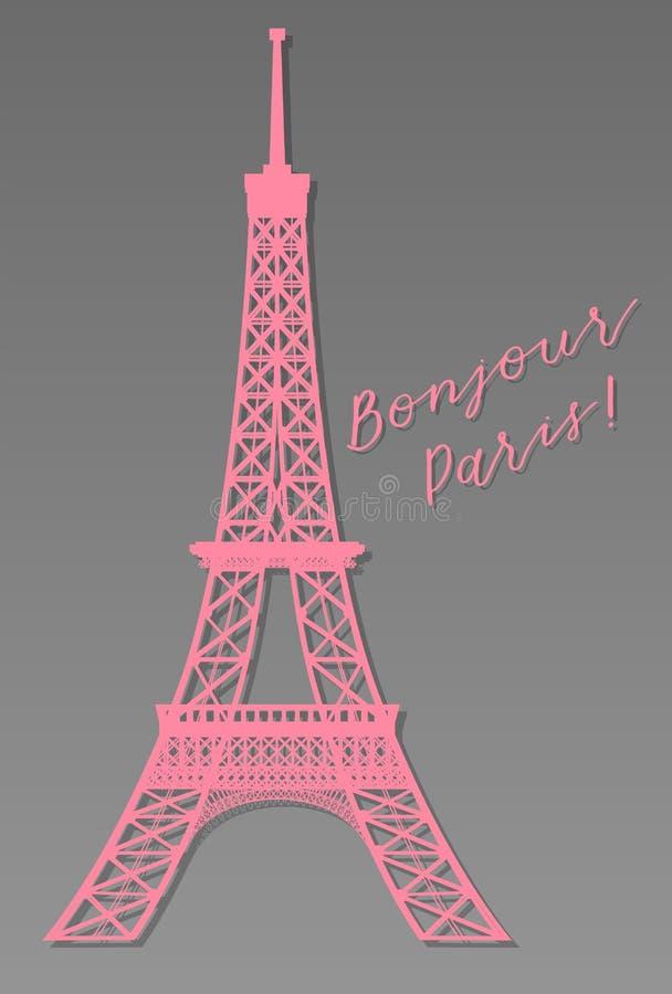 Эйфелева башня пинка Парижа иллюстрация штока