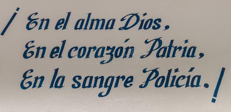 Эквадорский лозунг полиции: Бог в душе, отечество в сердце, полиция в bloo стоковые фотографии rf