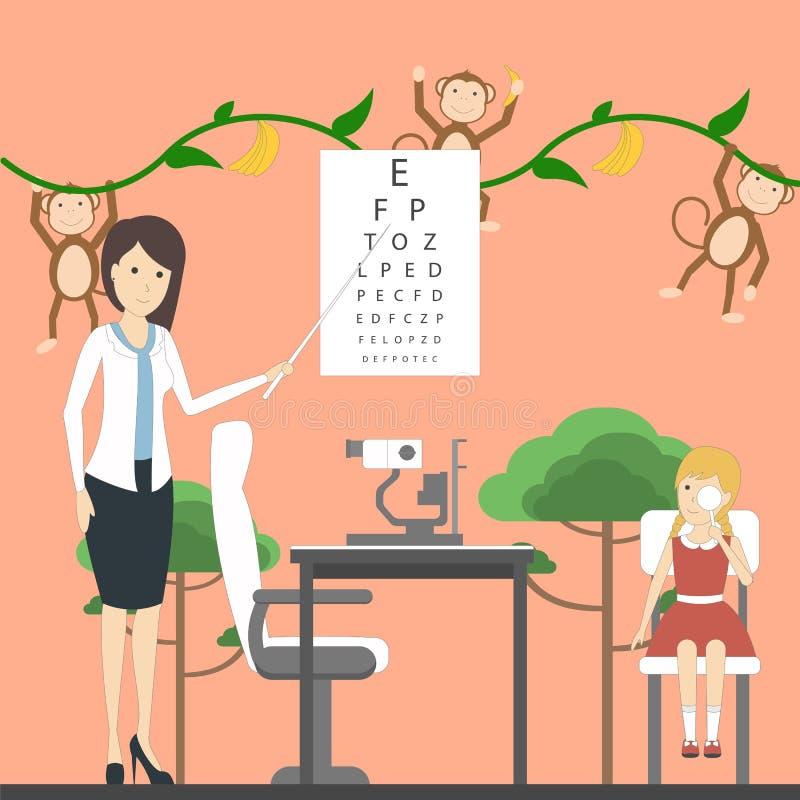 Экзамен глаза для детей иллюстрация штока