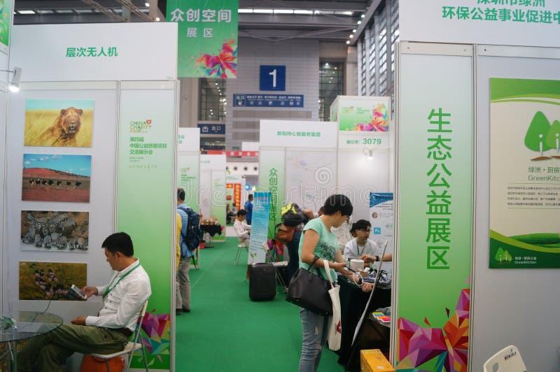 Экологическая выставочная площадь общественного благосостояния, в четвертой встрече китайской выставки обменом проекта призрения стоковое изображение rf