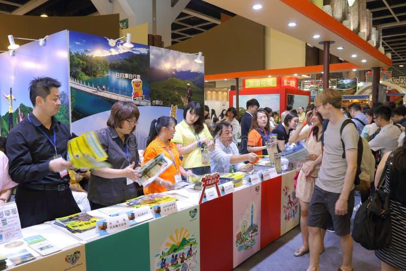 Download Экспо 2014 международного перемещения Гонконга Редакционное Стоковое Изображение - изображение насчитывающей крышки, kong: 41656769