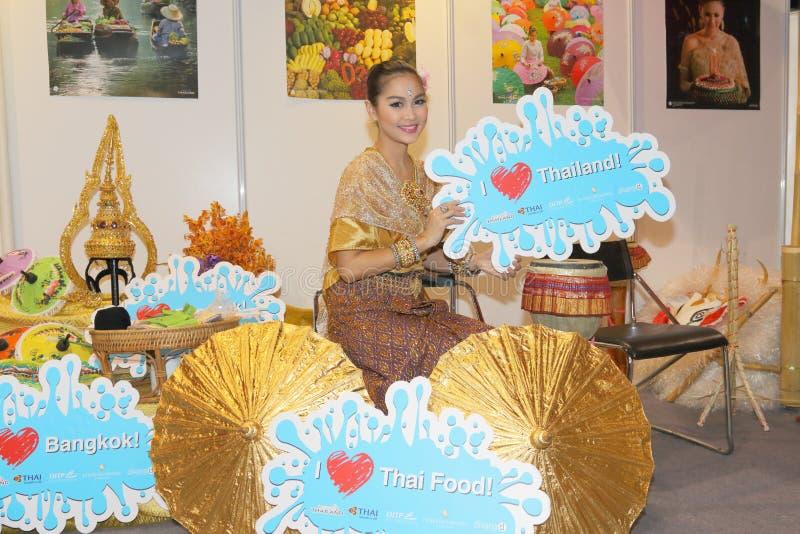Download Экспо 2014 международного перемещения Гонконга Редакционное Фотография - изображение насчитывающей экспо, ashurbanipal: 41656817
