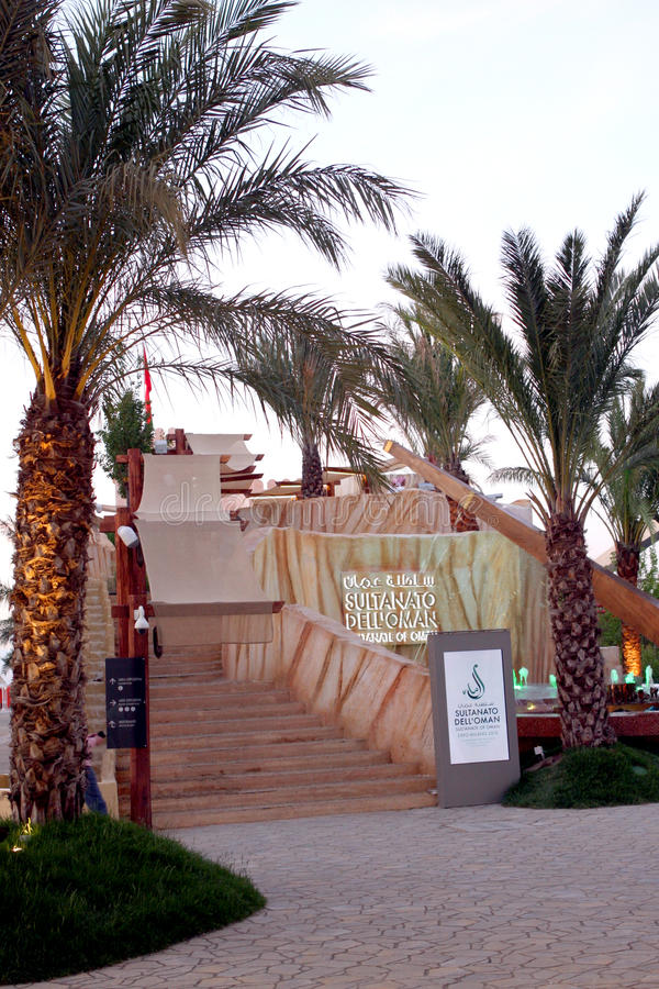 ЭКСПО МИЛАН Оман 2015 стоковое фото rf