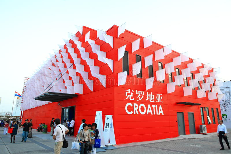 экспо 2010 shanghai стоковые изображения rf