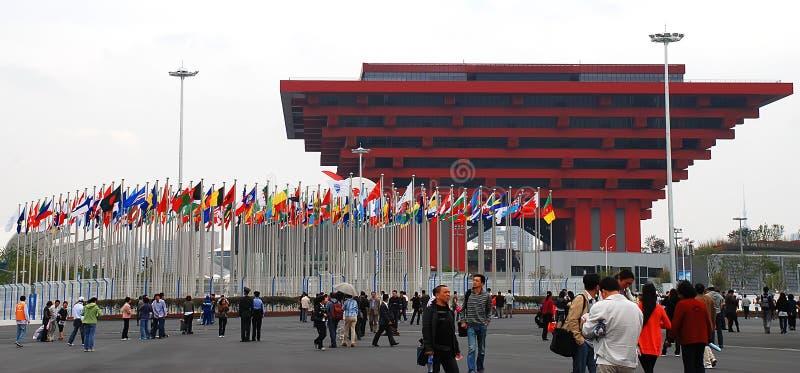 экспо 2010 shanghai стоковое фото rf