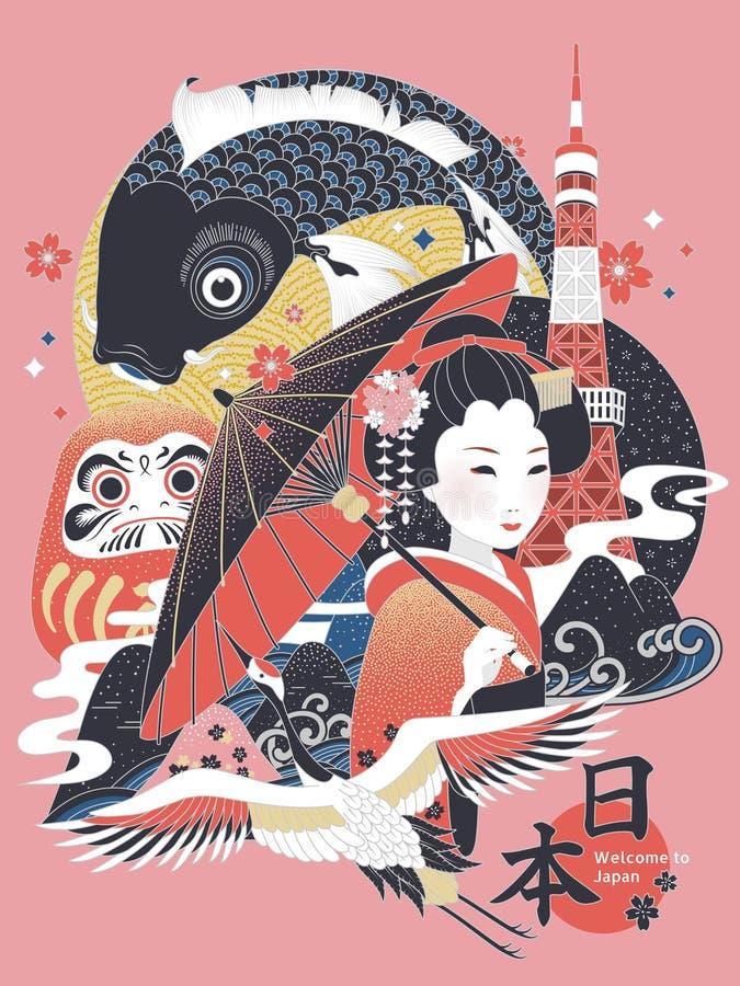 Элегантная иллюстрация концепции Японии бесплатная иллюстрация