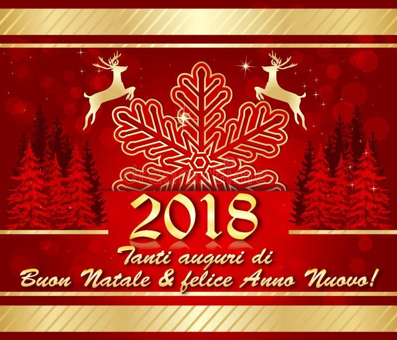 Элегантная итальянская поздравительная открытка зимнего отдыха для компаний иллюстрация вектора