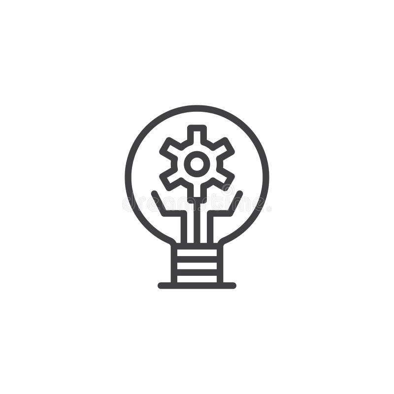 Электрическая лампочка с значком плана шестерни иллюстрация вектора