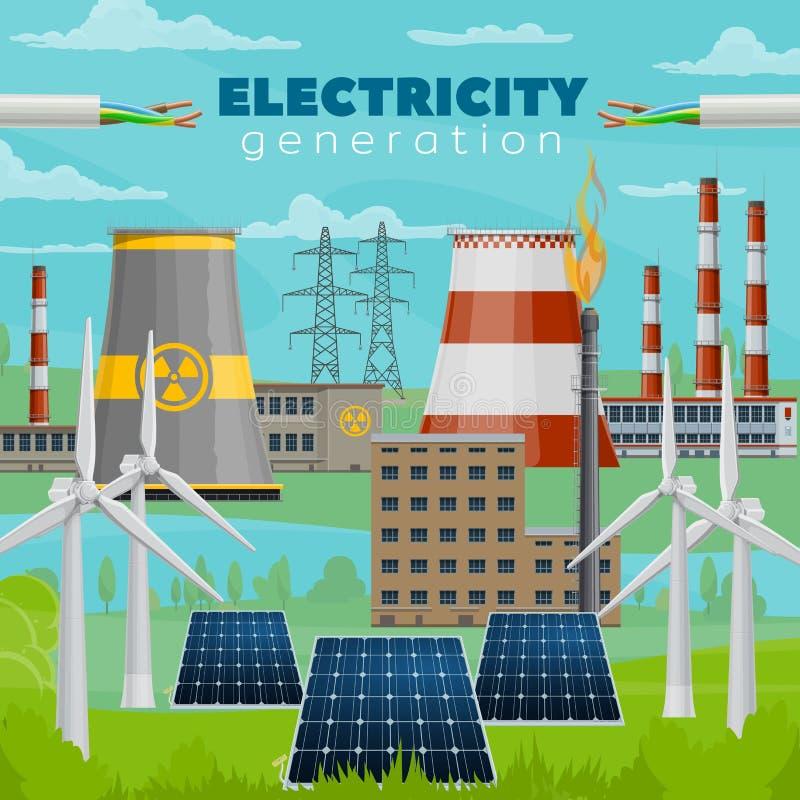 Электрические станции электричества, ветротурбина, солнечная энергия иллюстрация штока