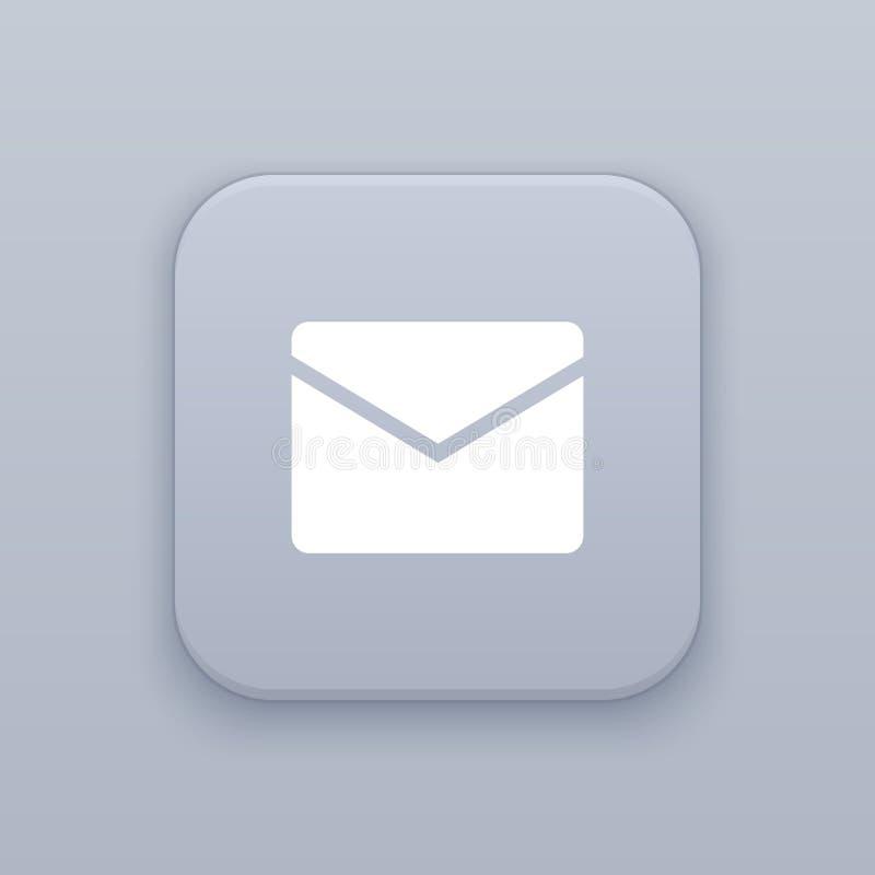Электронная почта, серая кнопка вектора с белым значком бесплатная иллюстрация