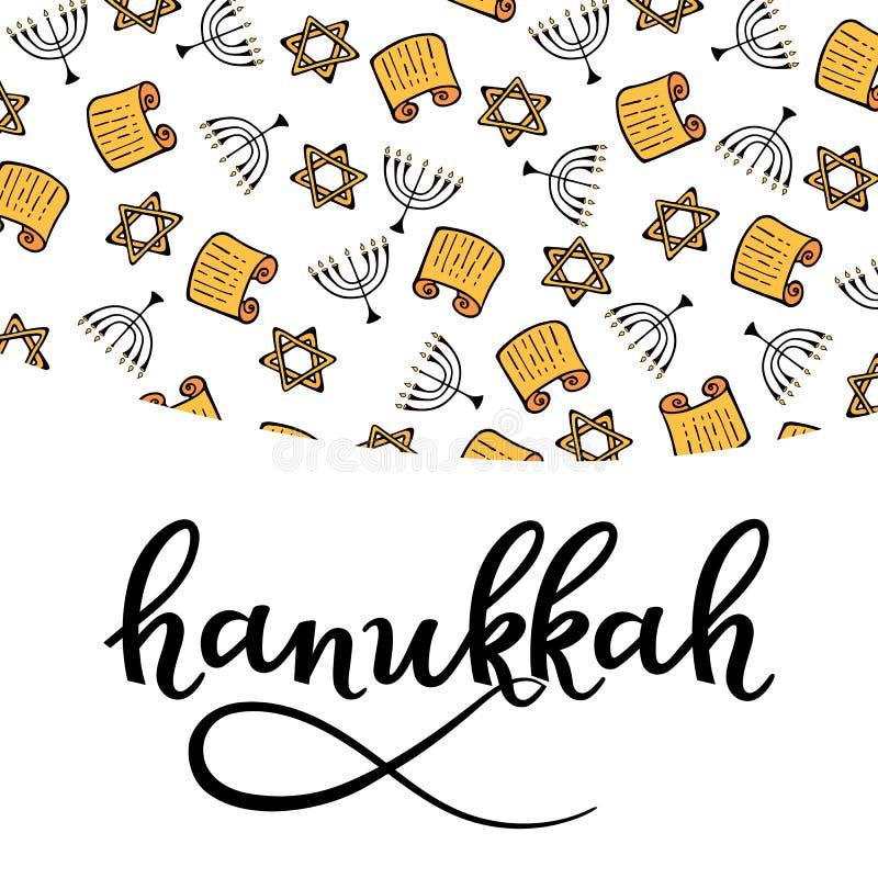 Элементы дизайна Хануки в стиле doodle Традиционные атрибуты menorah, Torah, звезды Дэвид Литерность руки иллюстрация штока