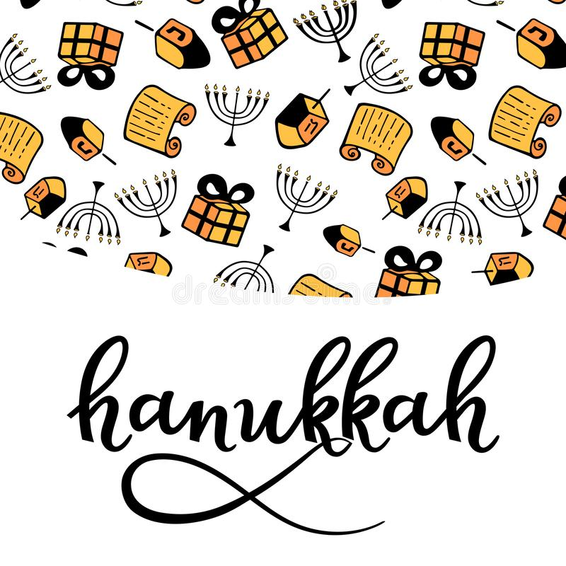 Элементы дизайна Хануки в стиле doodle Традиционные атрибуты menorah, Torah, подарка, dreidel Литерность руки бесплатная иллюстрация