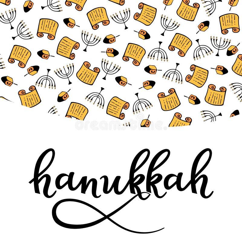 Элементы дизайна Хануки в стиле doodle Традиционные атрибуты menorah, Torah, dreidel Литерность руки бесплатная иллюстрация