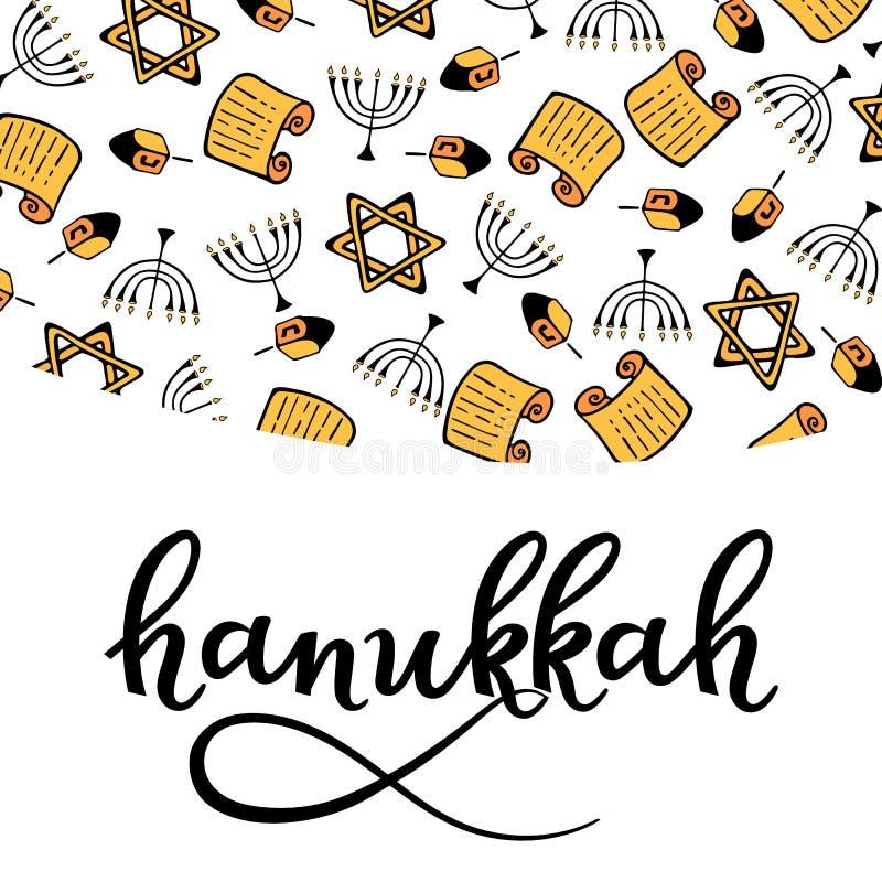 Элементы дизайна Хануки в стиле doodle Традиционный menorah, Torah, звезды Дэвид, dreidel Литерность руки иллюстрация вектора