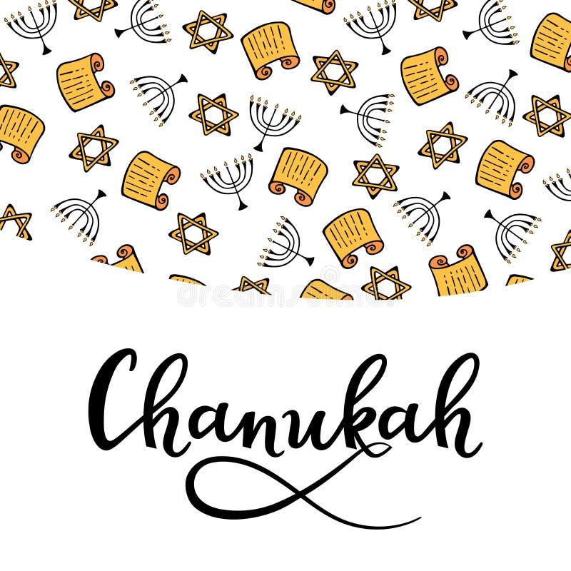 Элементы дизайна Chanukah в стиле doodle Традиционные атрибуты menorah, Torah, звезды Дэвид Литерность руки иллюстрация штока