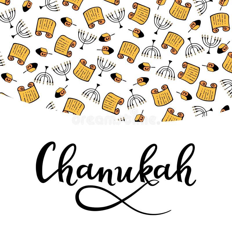 Элементы дизайна Chanukah в стиле doodle Традиционные атрибуты menorah, Torah, dreidel Литерность руки бесплатная иллюстрация