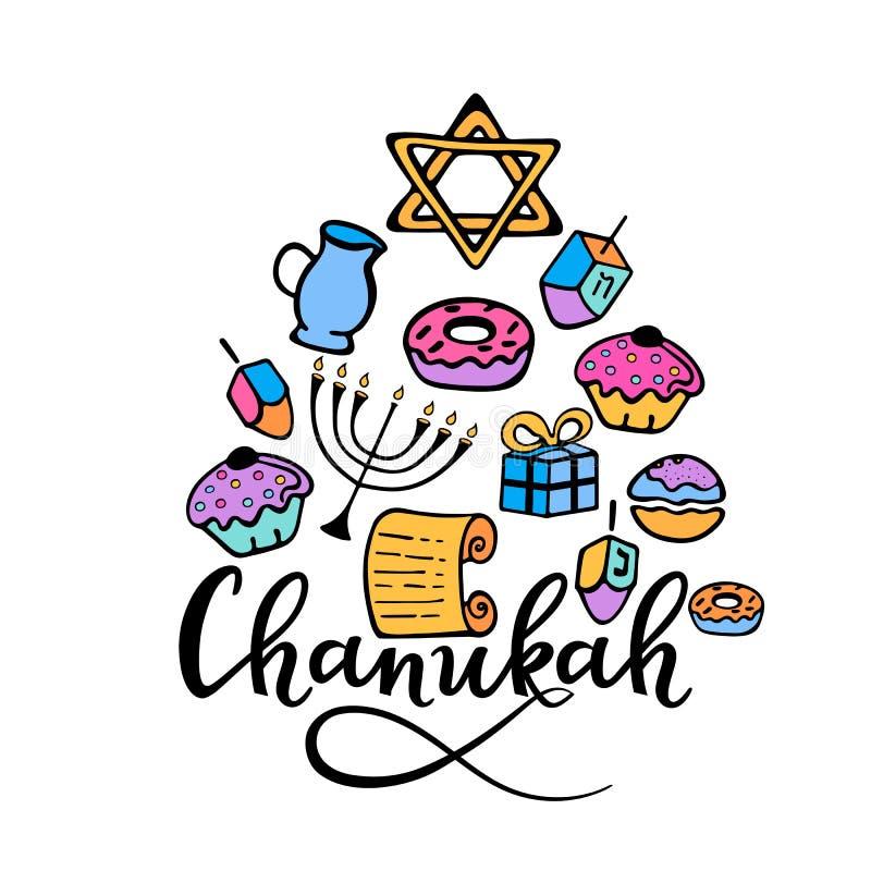 Элементы дизайна Chanukah в doodle Традиционные атрибуты menorah, dreidel, масла, Torah, донута Литерность руки иллюстрация штока