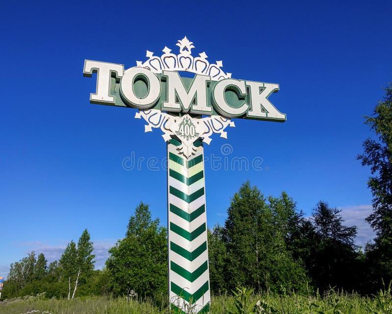 Эмблема дороги города Томска стоковые изображения