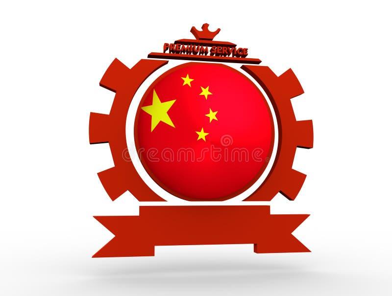 Эмблема Cogwheel форменная с флагом иллюстрация штока