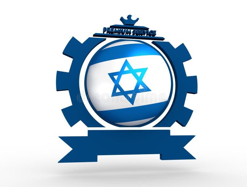 Эмблема Cogwheel форменная с флагом иллюстрация вектора